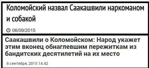 Зеленский будет намного более успешным президентом, чем многие люди себе представляют, - Саакашвили - Цензор.НЕТ 4183