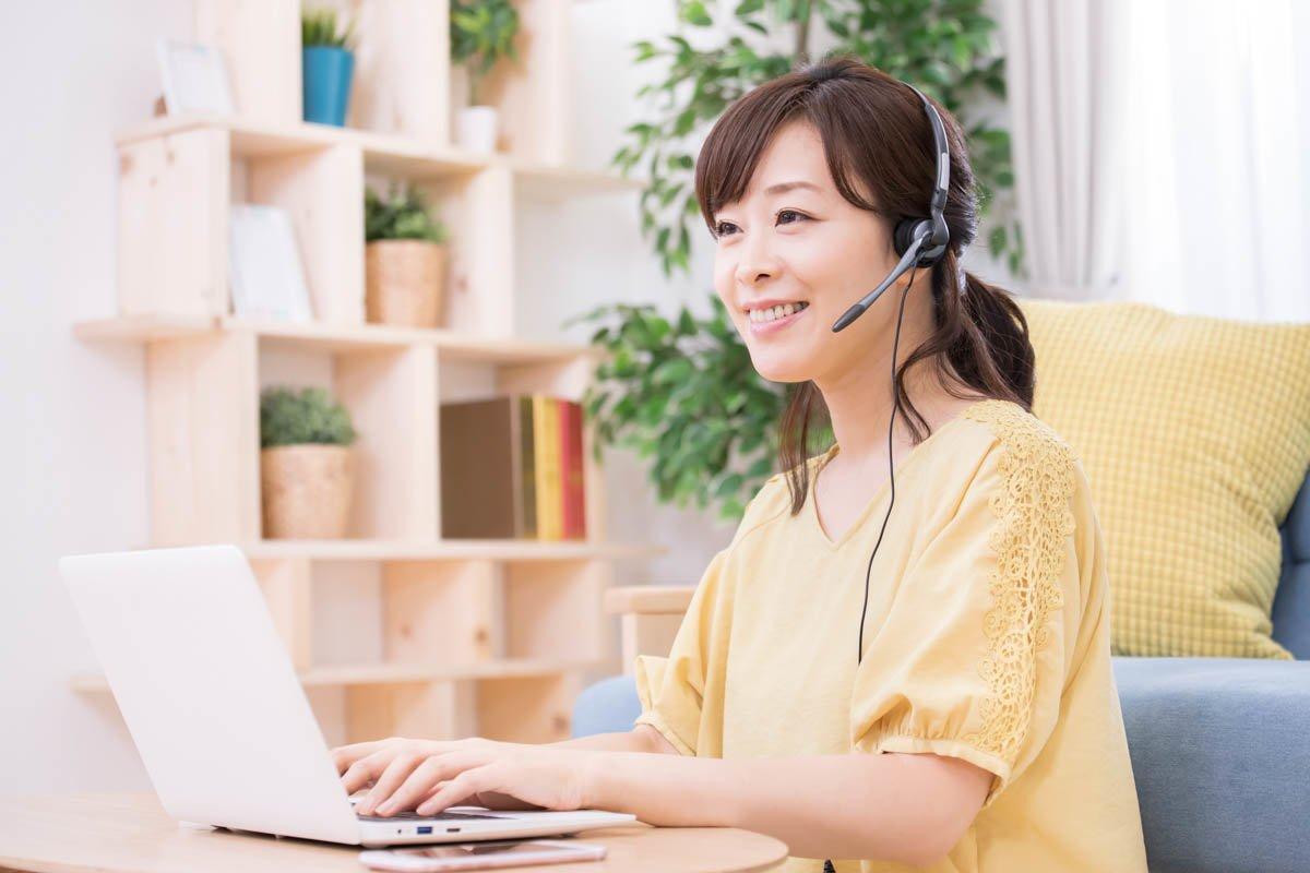 オンライン英会話でビジネスに役立つ英語力を身につけるには?/ちはっぴー  #StudyWalker