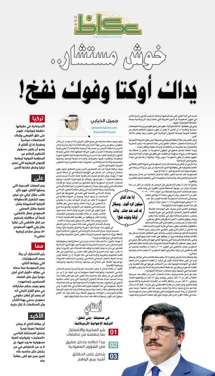 7c7d8ffbc عبدالله بن زايد (@ABZayed)   Twitter