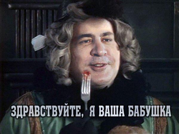 Зеленський буде набагато успішнішим президентом, ніж багато людей собі уявляють, - Саакашвілі - Цензор.НЕТ 517