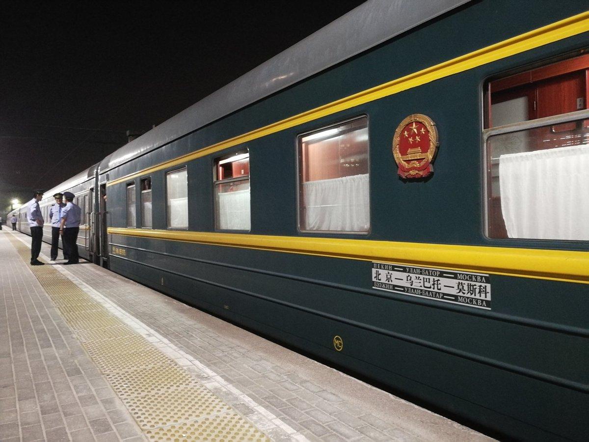 отправление поездов картинки коем случае