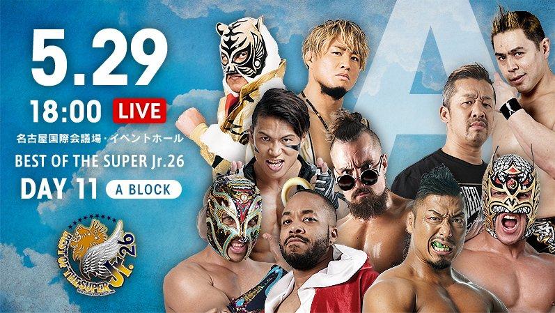 """NJPW: """"Best of the Super Jr. 26"""" Días 11 y 12 Cerrada competencia 2"""