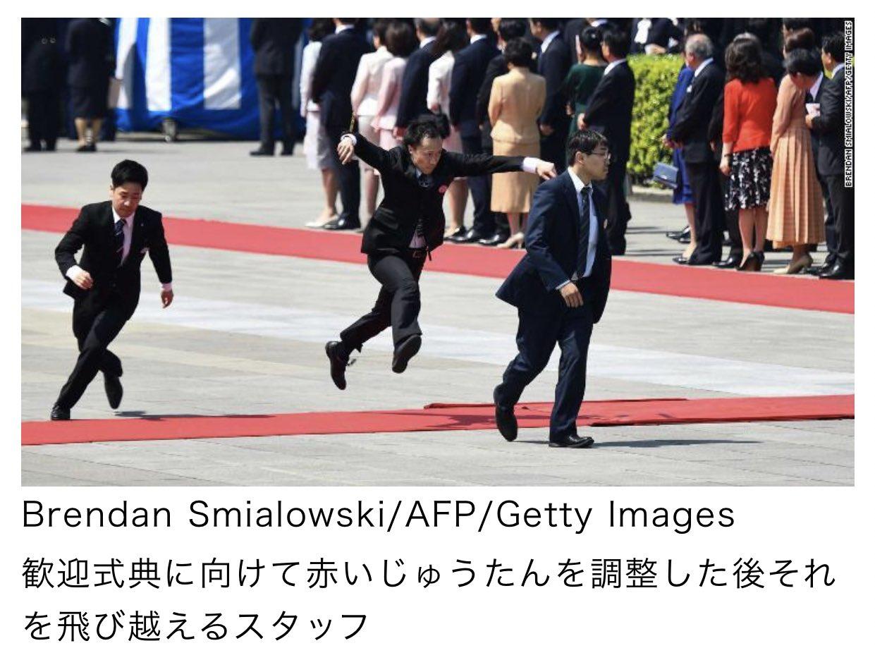 写真で振り返る トランプ大統領の訪日  @cnn_co_jpより 躍動感溢れるいい写真だが、なぜ載せた