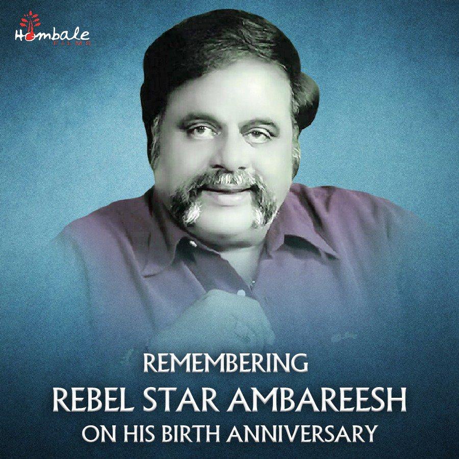 Remembering the Legendary, Rebel Star, Dr.Ambareesh on his Birthday!  #HBDAmbareesh