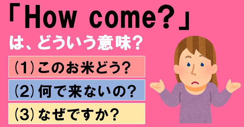 この英会話の広告日本人馬鹿にしすぎやろwww