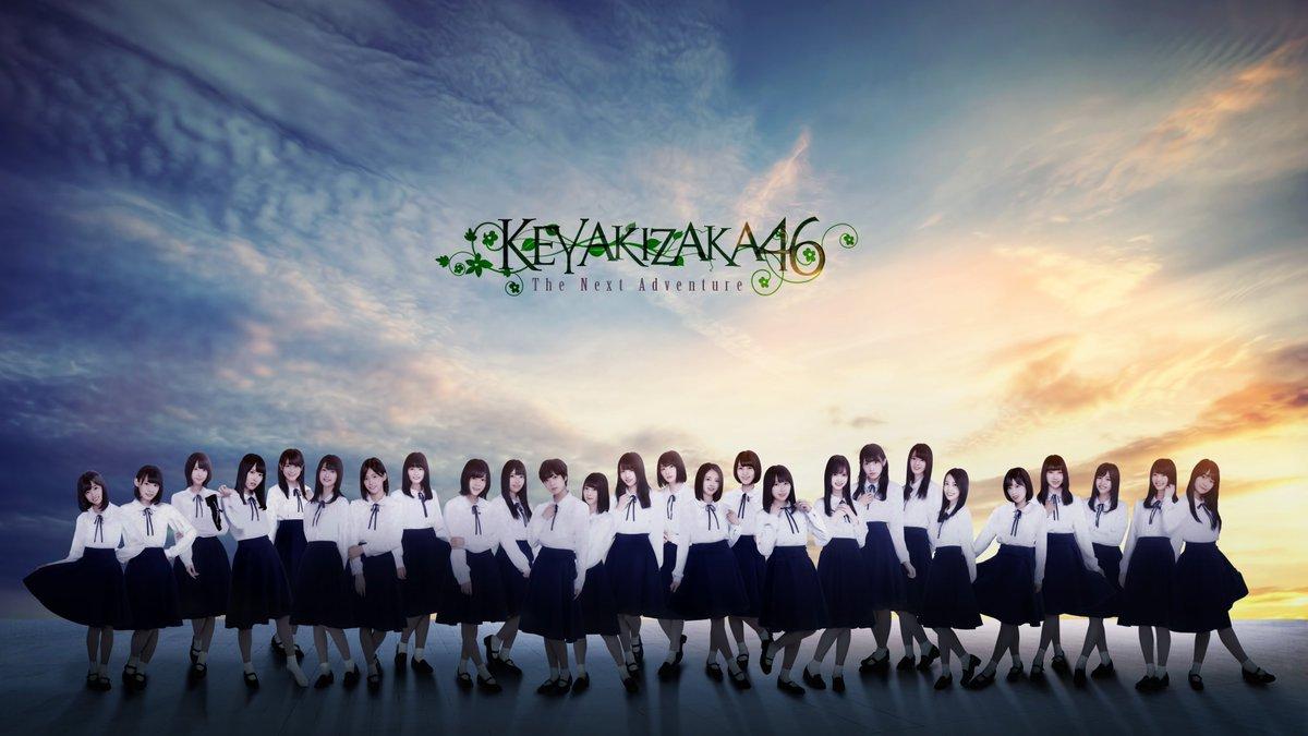 New Wallpaper Keyakizaka46 1+2 Ver.2  Original From Eccentric Set.  HD : 3500x1969  https:// i.imgur.com/qDHhiOX.jpg       #欅坂46 #Editorzaka46 <br>http://pic.twitter.com/GvKZB8quTj