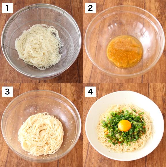 そうめんは「油そば化」させると無限にいけます…<br><br>【うま辛味噌油そば】です<br>青葱はだくらせるのが正解!<br><br>ごま油大さじ1、味噌小さじ1強、酢小さじ1、鶏ガラスープの素・砂糖・チューブ大蒜各小さじ1/2混ぜ茹でたそうめん1.5〜2束和えて器に盛り青葱、卵黄のせ胡椒、ラー油かけ完成!<br><br>#ラク速レシピ