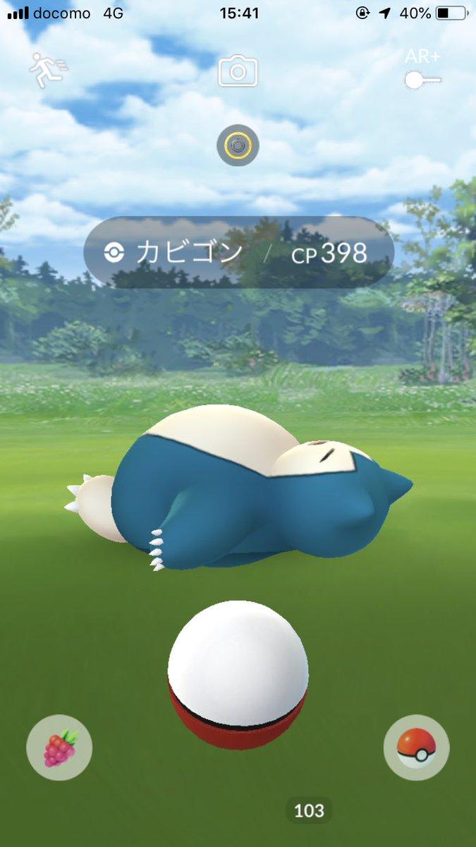 #ポケモンGO 公務員予備校前にて、寝ているカビゴンを発見。