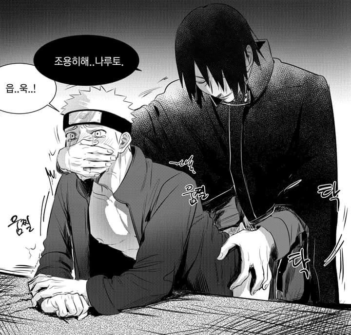 Naruto gay porno