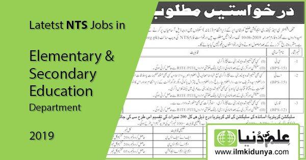 KPK_jobs hashtag on Twitter