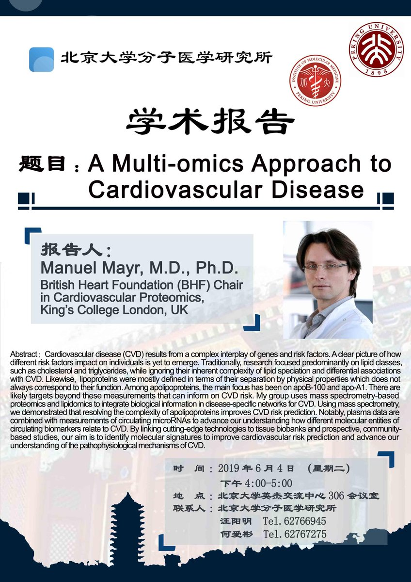 Proud to be invited to present our work on #CVD #multiomics to Scientists @PKU1898 in June  Enormous potential and excellent work happening in a truly global way!  Looking forward to it!