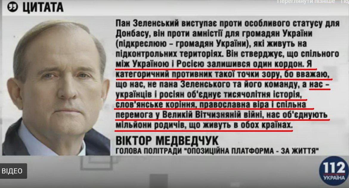 Порошенко и Зеленский разные, но я считаю, что политика Украины останется прежней, - глава МИД Польши Чапутович - Цензор.НЕТ 458