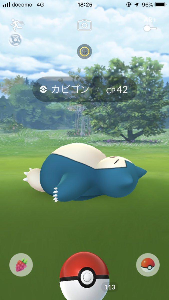 #ポケモンGO公務員予備校終了後。寝ているカビゴンを数匹捕獲。