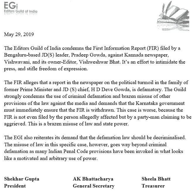 Editorial Who Is Looking Out For These >> Editors Guild Of India Indeditorsguild Twitter