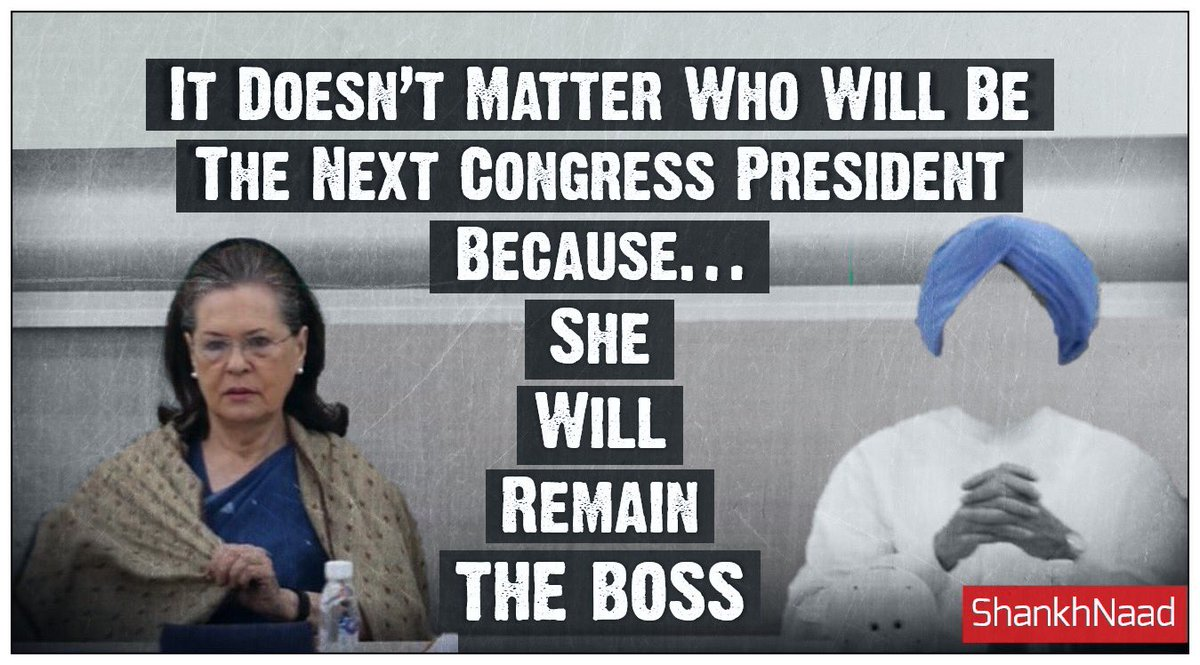 She was. She is. She will be... It doesn't matter who the next Congress President will be! Afterall, Madam Maino will remain the 'de facto' आलाकमान of this Pvt. Ltd. Co. 😜 #Verdict2019 #Mandate2019 #CrisisInCongress #IndiaDecides2019 #CongressPresident #CongressWorkingCommittee