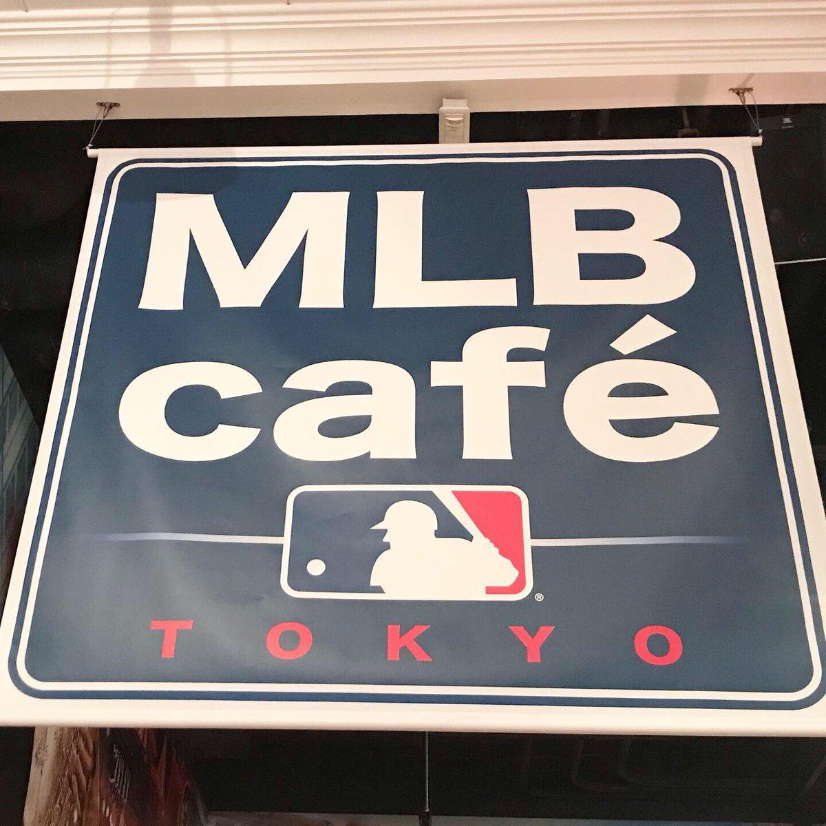 5.29 wed. フレックス勤務にて16時に退社。会社近くで家内&次男と合流、東京ドームへ。MLBカフェで軽く2杯…☆彡。 #フレックス勤務 #外飲み #東京ドーム #mlbカフェ #ハンバーガー #すべてはうまいのために #ツイッター晩酌部