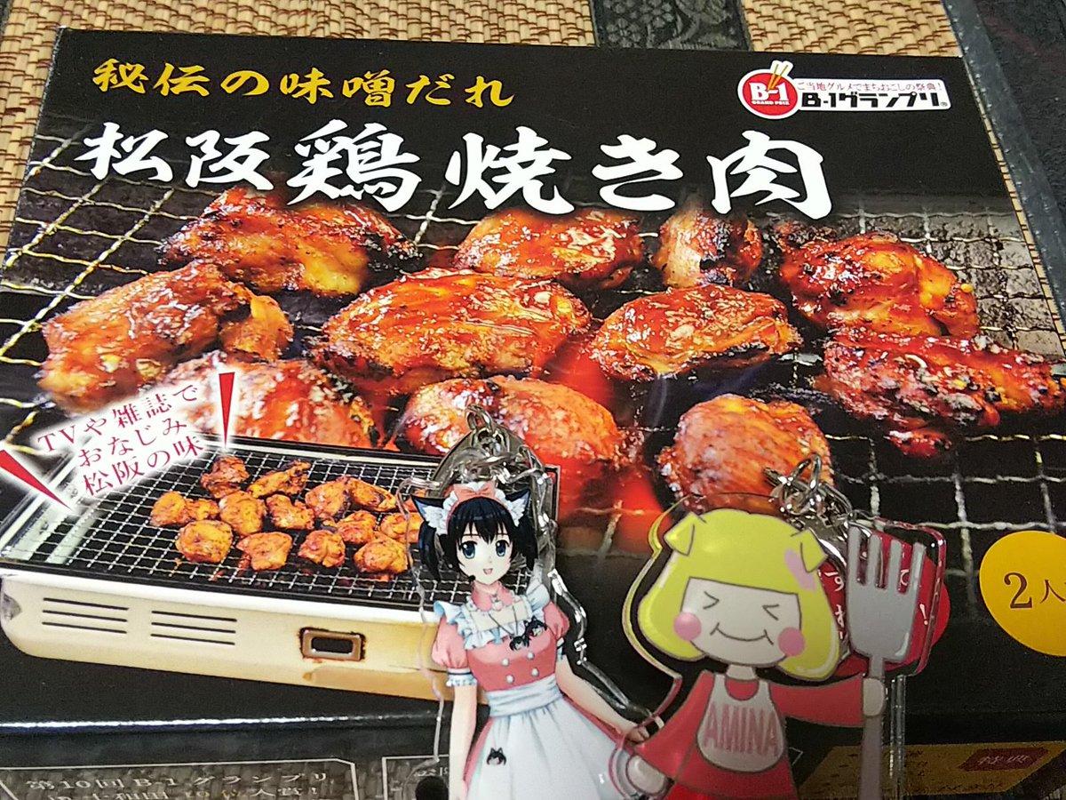 今日は令和最初の肉の日というとこで、鶏さんモグモグ(*´ω`*) #食する一条蜜希 #食するあみあみな #ミートエンジェルズ https://t.co/JMphRgkV4M