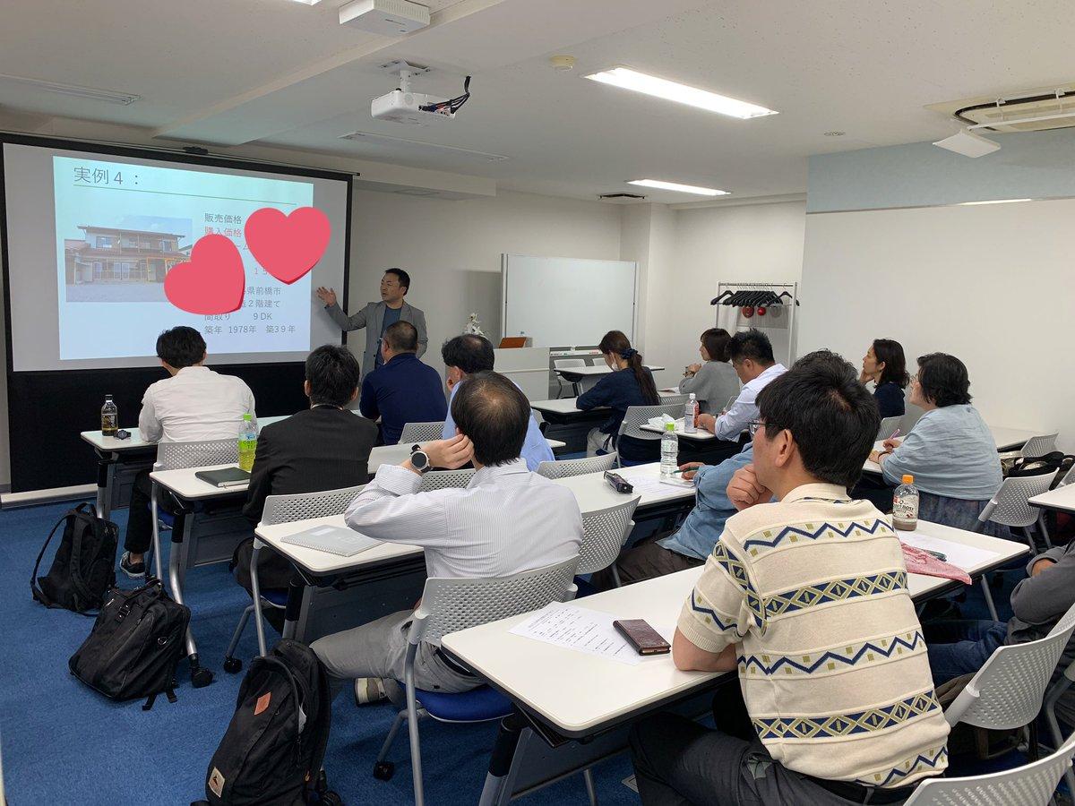 本日は東京の神田で初心者向けのセミナーでした!「私でも不動産投資ができるのか?」「どの地域が狙い目か?」など、セミナー後もたくさんの質問をうけました!次回のセミナーは6月12日(水)です!