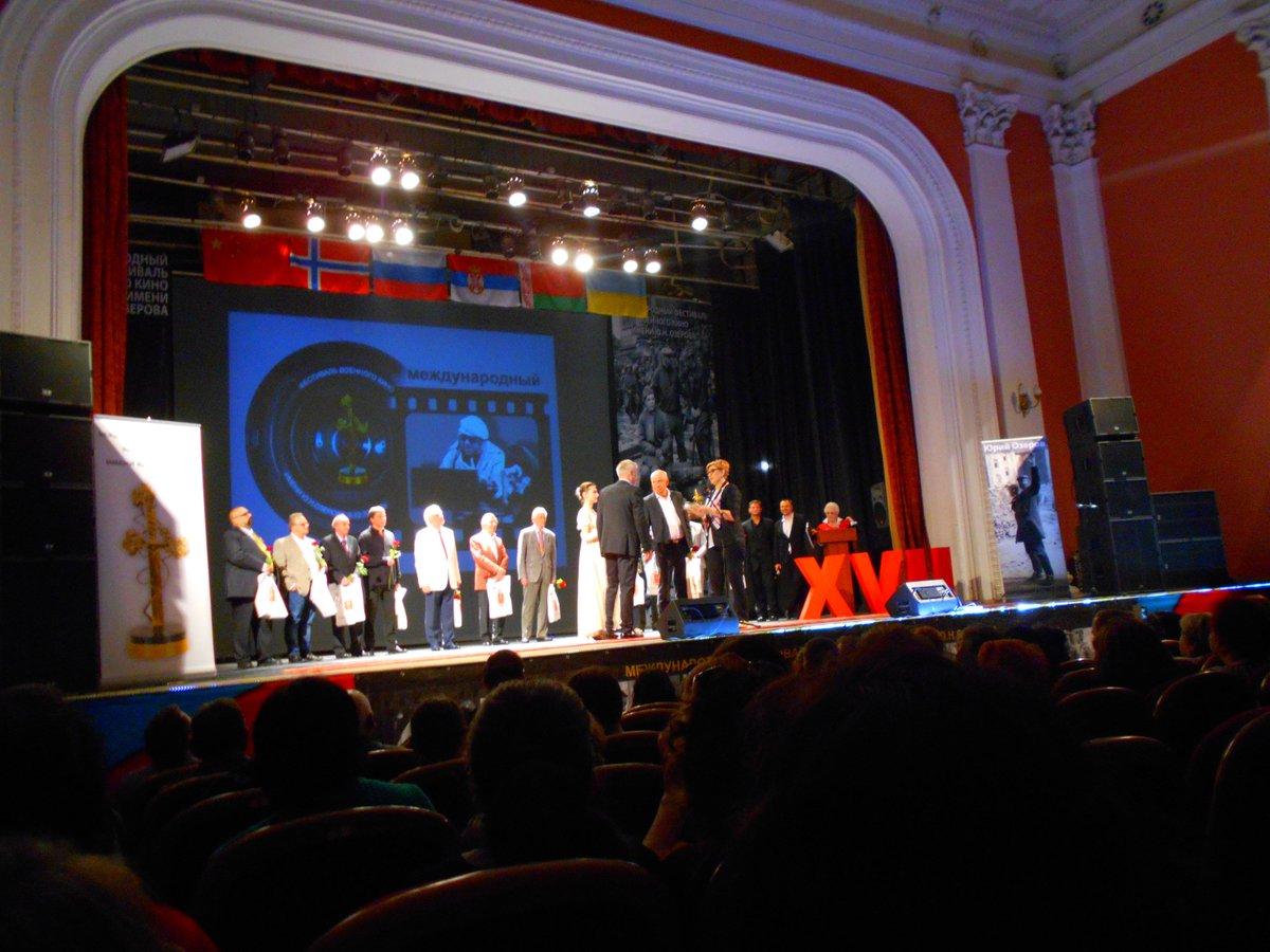 Открытки, открытки театр в тулы 27 мая 2019 печива ю н озерова