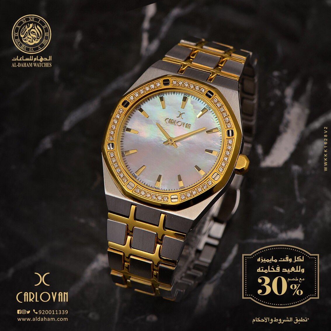 5d2d43c60 أحدث الساعات مع خصم 30٪ على الوكالات الحصرية من  #الدهام_للساعاتpic.twitter.com/AZoqsFe1mK