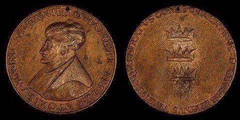 FreeAtlas.org Fatih Sultan Mehmed in Bastırdığı Para