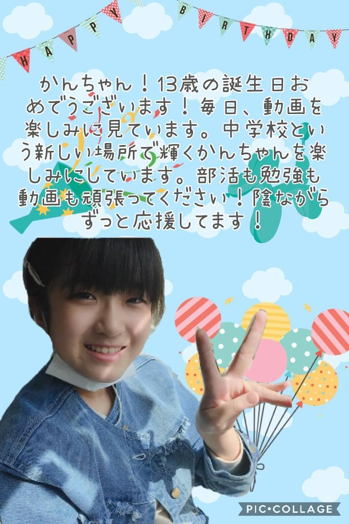 かんあきチャンネル Hashtag On Twitter