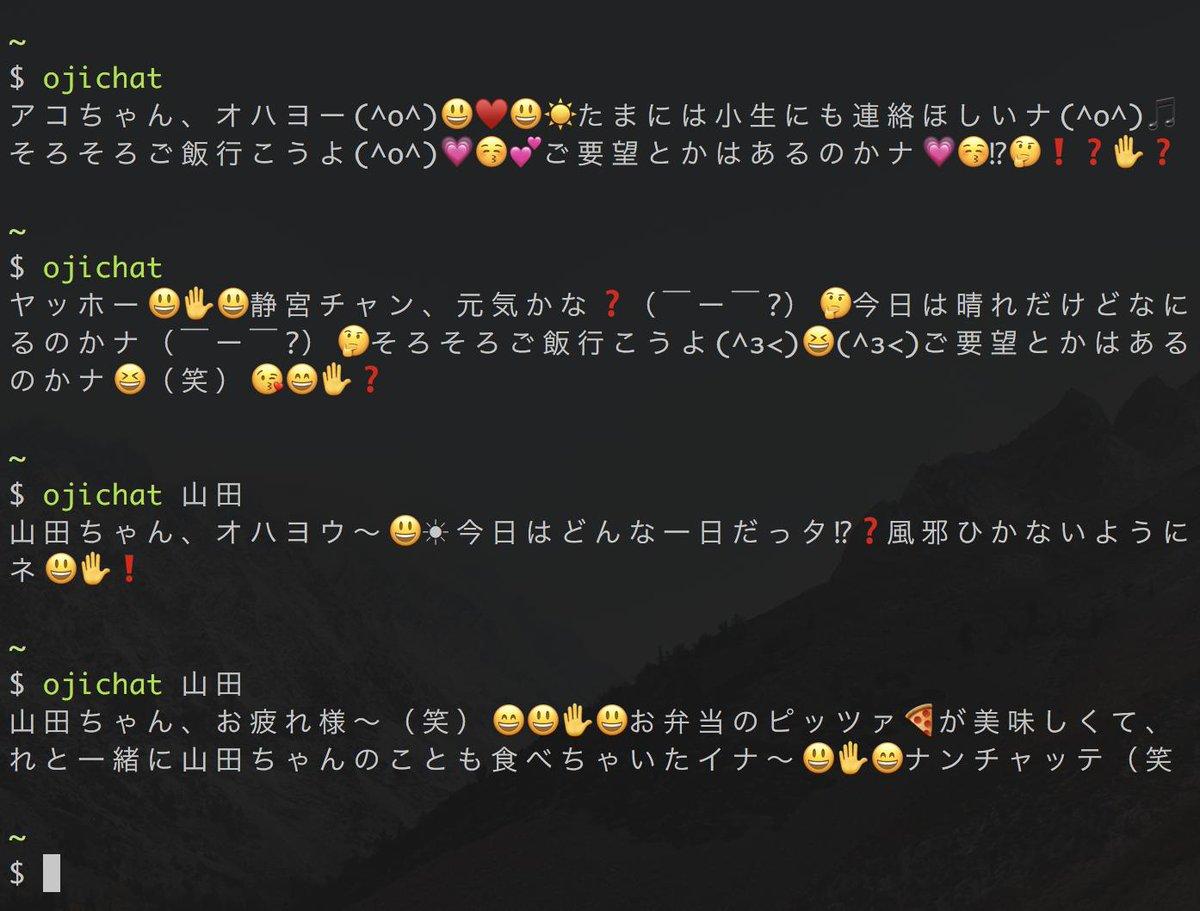 sasakure@イフ鯖 (@nnnnn_5151) | Twitter