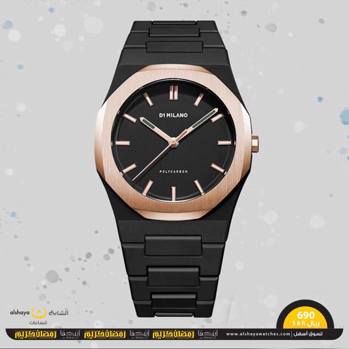 a49a89309 تسوق الآن .. https://alshayawatches.com/ar/products/d1-milano-moonglade-men -s-watch-ml-0107 …pic.twitter.com/sTYQgmf1dE