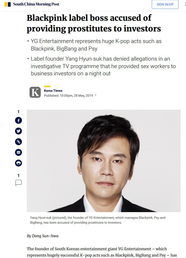 Blackpink label boss accused of providing prostitutes to investors https://www.scmp.com/lifestyle/entertainment/article/3012097/k-pop-sex-scandal-blackpink-label-boss-accused-providing …  #kpop #burningsun #YG #scandal