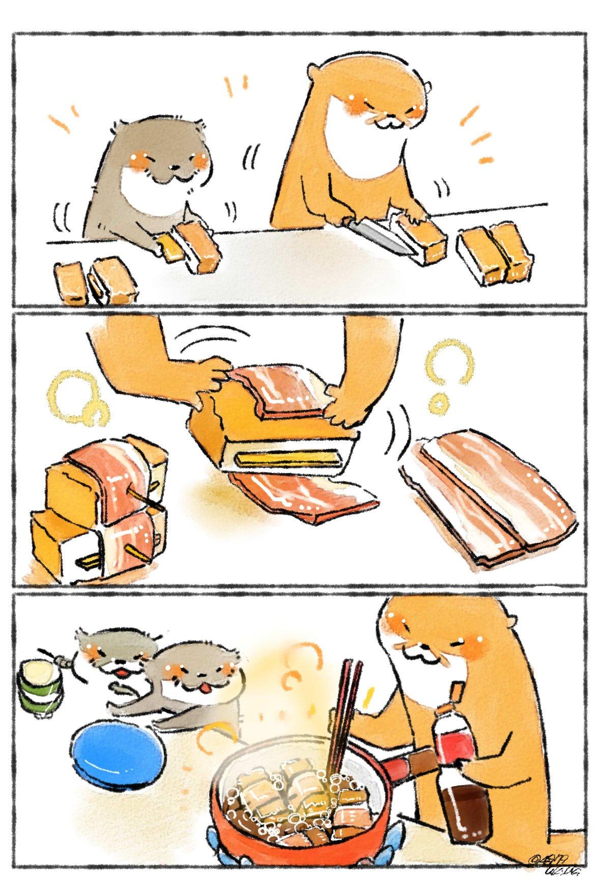 小さな厚揚げに切り込みをいれ、そこに溶けるチーズを入れます。更にそれを、ベーコンで巻いて、油でカリッと焼けば完成✨ 味付けは塩コショウがおすすめですが、ご飯のおかずには焼肉のタレでジュワ〰っと焼く事をオススメします✨