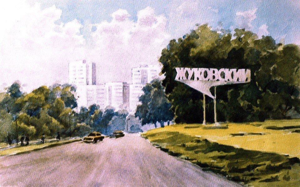 Открытки в городе жуковском, картинки айфоны картинки