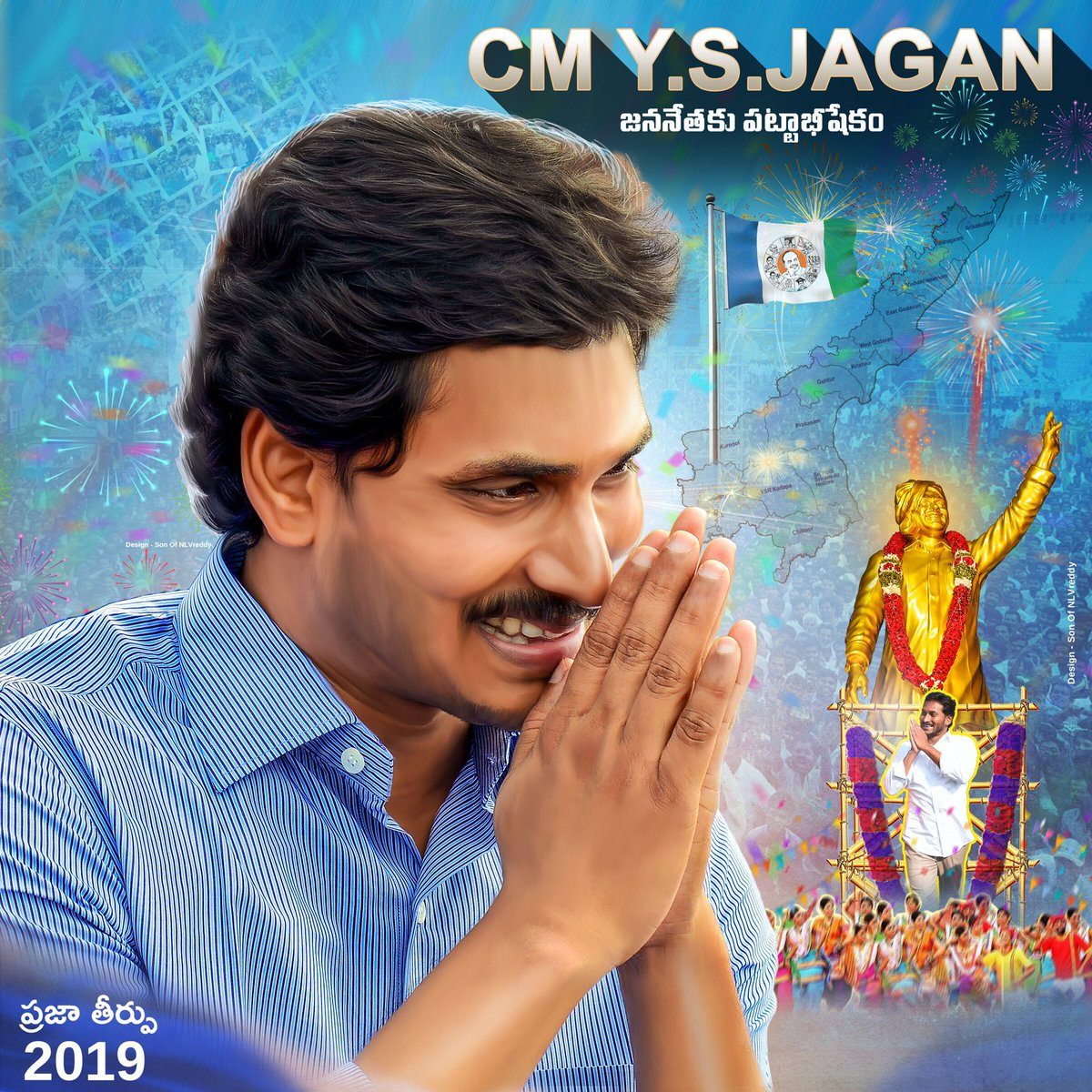 Hello Ap People and YSRCP fans here we go the Common Dp for