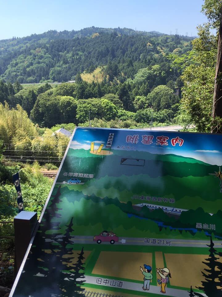 #キャストピ!  みなさん、こんばんは🌙 #ケーブルNews 月~水キャスターの 織田雄二です。  昨年に続いて岐阜県関ヶ原町を訪れました。歴史好きにはたまらない町です。  🎤  👇続きはFBで! 写真一枚一枚にも熱いコメント付きです😆 🔗https://www.facebook.com/1757999917778595/posts/2321629661415615?s=100016217100501&sfns=mo…  #織田雄二  #キャスター #歴史好き
