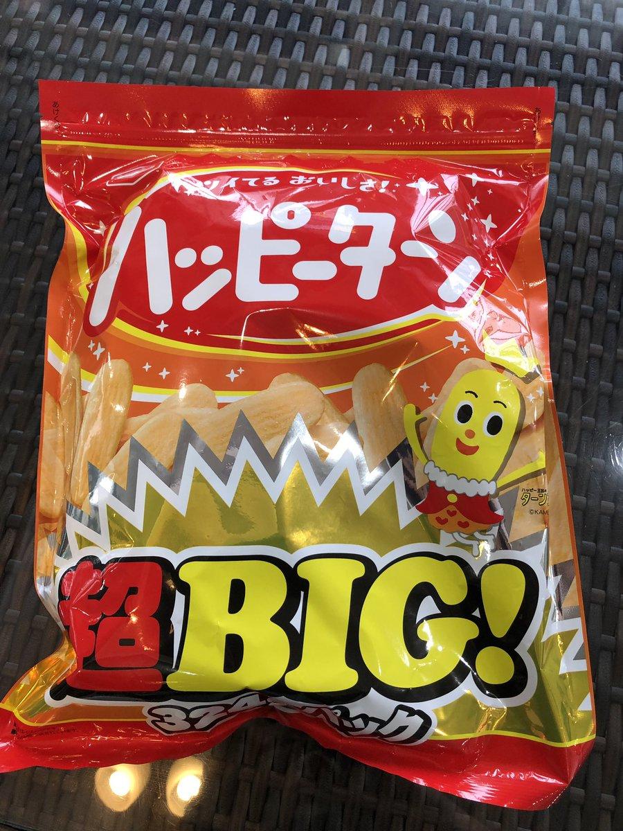 今日も一日お疲れ様です^ - ^アップハウジングも無事に営業終わりました╰(*´︶`*)╯先日頂いたハッピーターン♬お菓子好きのみんなでサクサク食べてラスト4枚とゆうスピード?笑   差入れいただきありがとうでした✨みなさま、明日も頑張りましょう(*´∇`*)#大阪 #uphousing #不動産