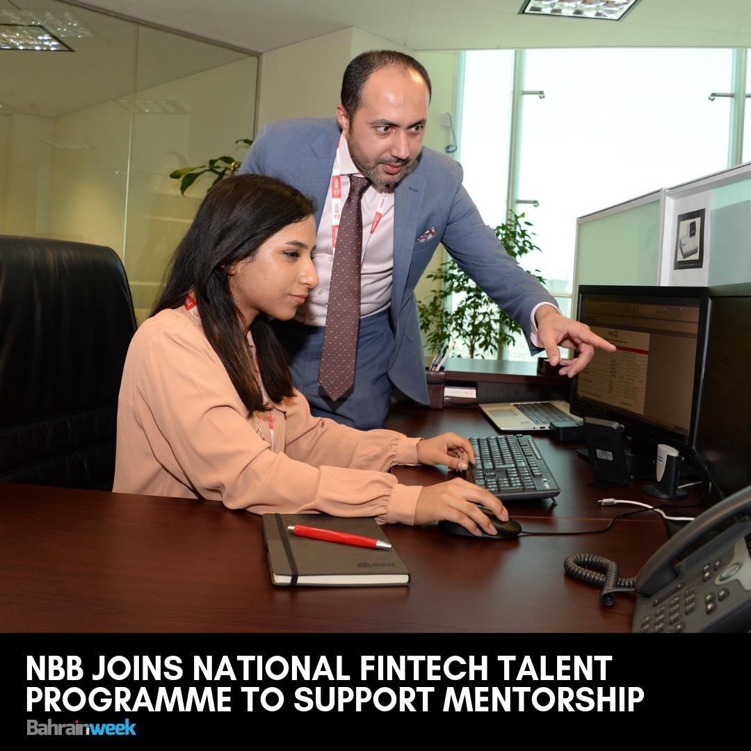 https://t.co/oS2ueIlN3m  #NBB #FinTech #BahrainFinTech #FTP https://t.co/Jj4o8JTBDy