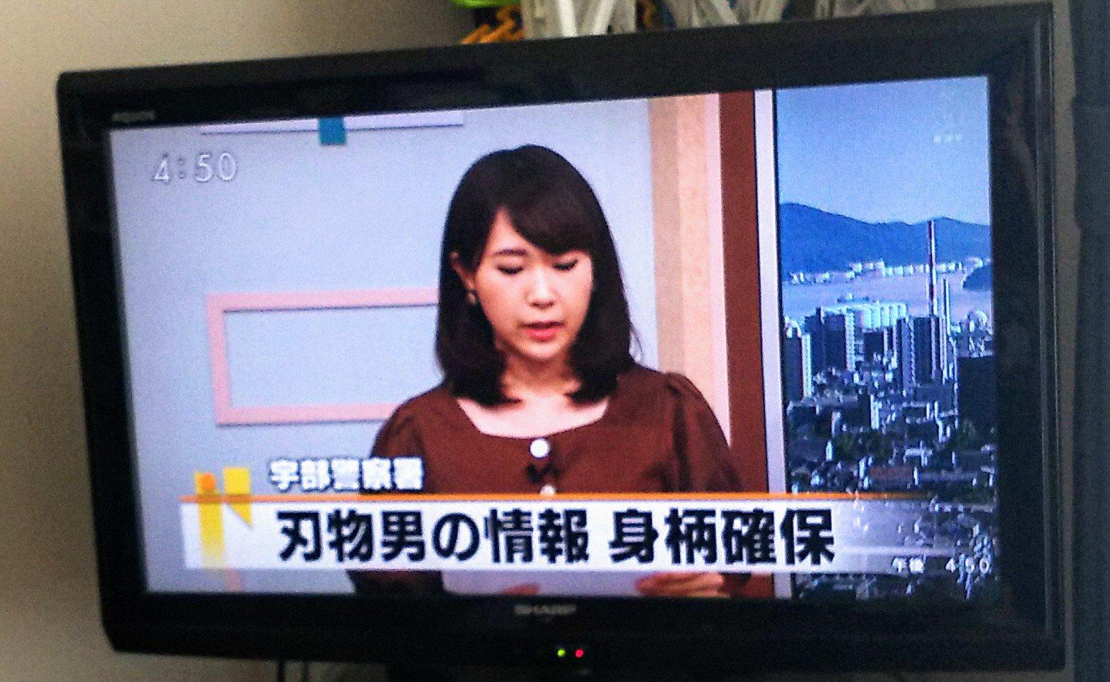画像,宇部駅周辺で刃物男だと!?( °_° ) https://t.co/KswQNh98gw。