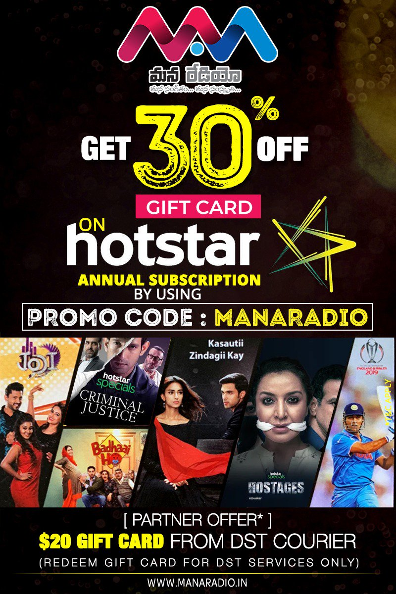 Get Hotstar annual subscription with 30% off using