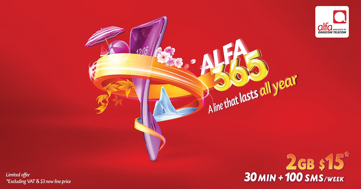 Are you a frequent traveler or living in Lebanon and you need a line with a 1 year validity?  #Alfa365 is a line that lasts all year long! It includes 2GB, 30min local/international calls and 100SMS for $15/week that you can recharge on demand. For more https://t.co/5CDB8a6KCB https://t.co/7vy7uR5fjP