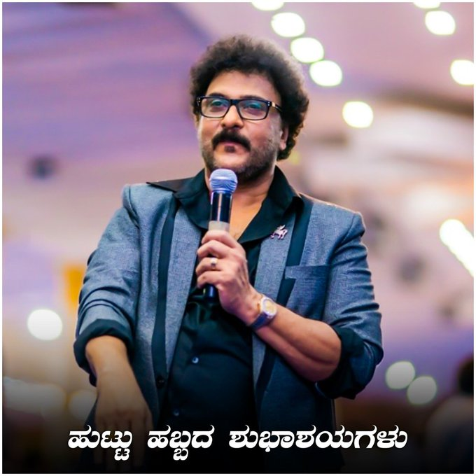 Happy Birthday to Show Man Crazy Star V.Ravichandran