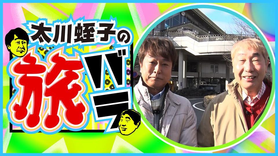 水バラ動画  2020年7月29日 200729