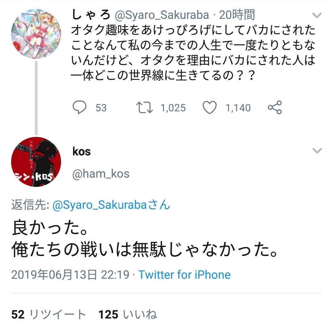 「おじいちゃん、日本がアメリカと戦争してたってほんと?」感