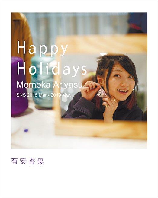 【対談決定!!】有安杏果(歌手、写真家)×ハービー・山口(写真家)―音楽と写真、お互いを探り合う―