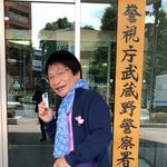 尾木ママ運転免許を返納「人を傷つけたらどうしようという気持ちがなくなった安心感と解放感の方が大きい」