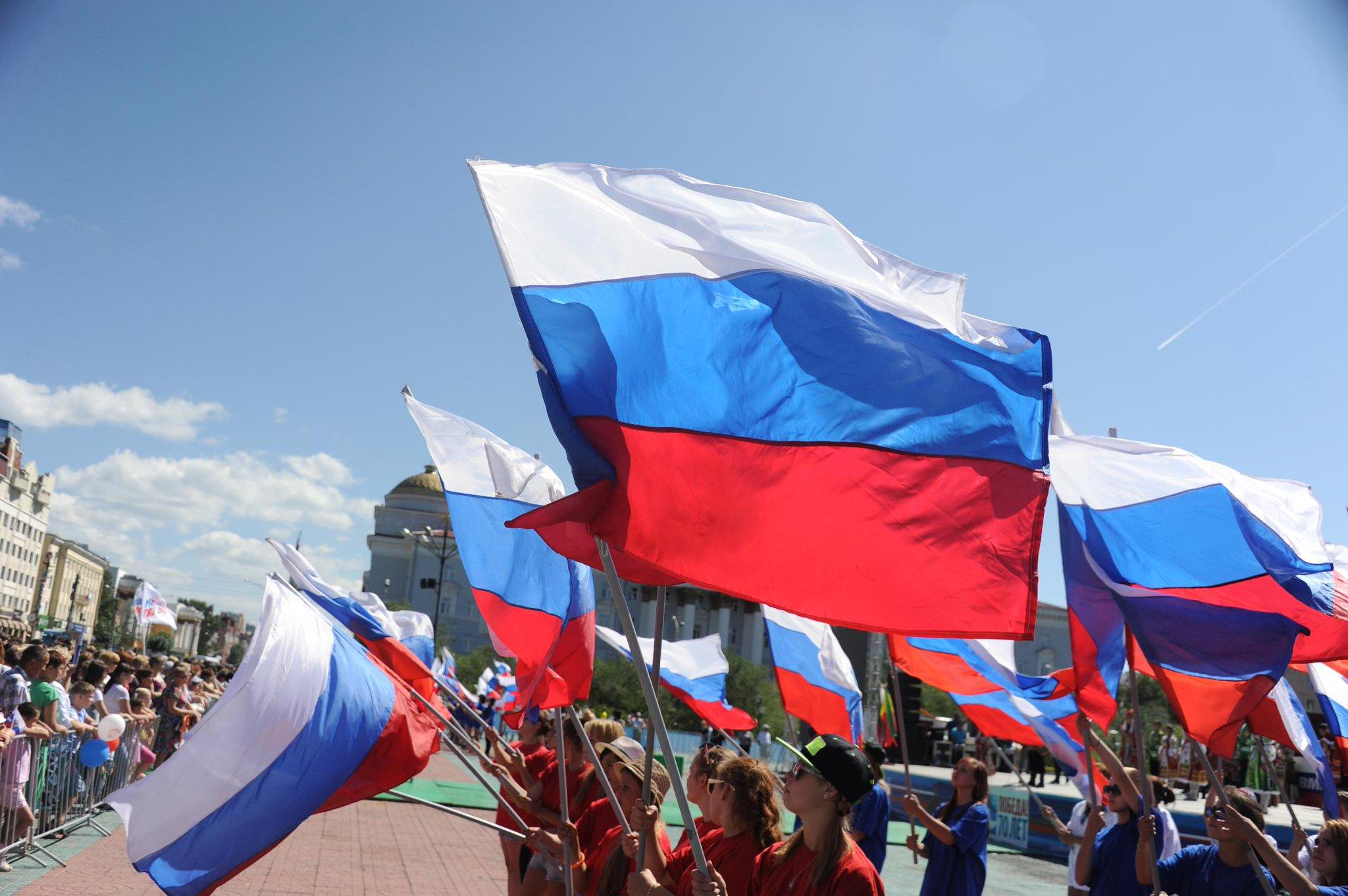 хепберн картинки день россии как отмечают мысли про побег