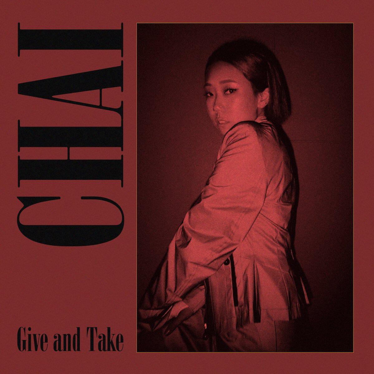 CHAI(이수정) 1st Single 'Give and Take' ㅤ 2019. 6. 19. 6PM release #CHAI #이수정 #GiveandTake