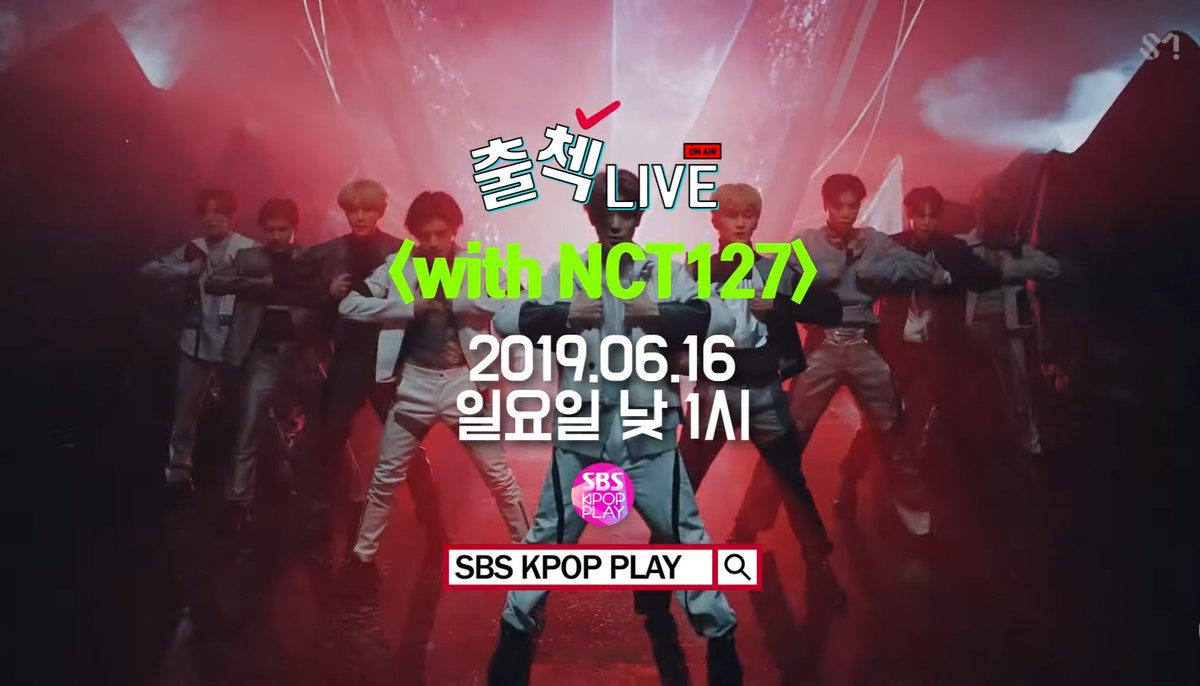 190612 NCT 127 will be on SBS Inkigayo & doing WAITING ROOM CHECK-IN LIVE this Sunday. youtu.be/rftUMFmECj8 📺 SBS KPOP PLAY YouTube 🗓️ 190616, 1PM KST @NCTsmtown @NCTsmtown_127