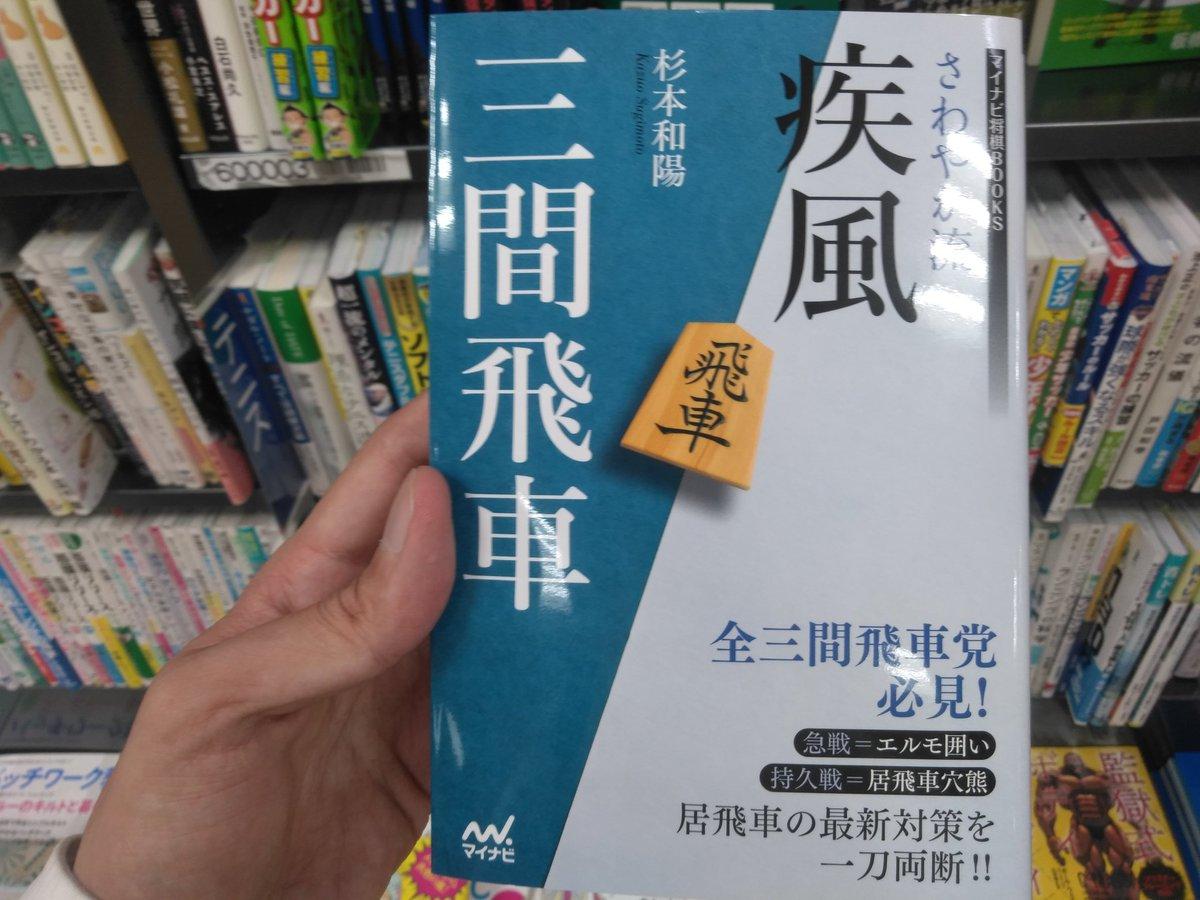 浅野健太郎さんの投稿画像