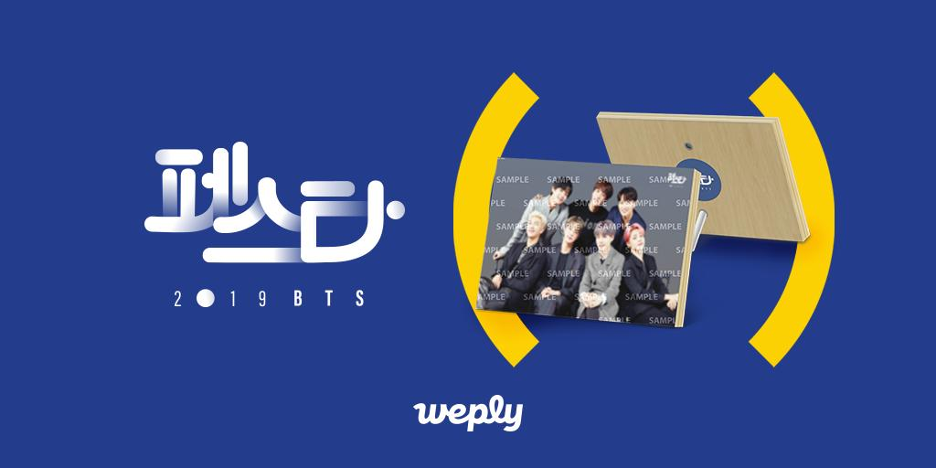 #BTS #BTS_MUSTER #MAGIC_SHOP #2019BTSFESTA #OfficialMD Thank you for your patience! 🙏🙏 We have the BTS MUSTER & FESTA MD in stock on Weply! 💜 💡 21 types of BTS 5TH MUSTER [MAGIC SHOP] MD 💡 1 Wood-framed BTS FESTA Family Portrait 👉 app.weply.io/ragr9