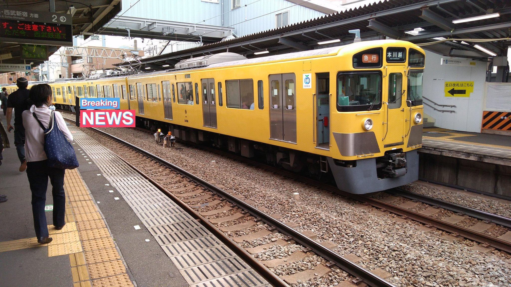 西武新宿線の新井薬師前駅で人身事故の現場画像