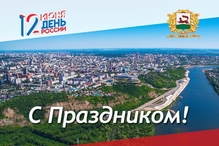 картинка с днем города уфа